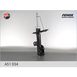Амортизатор подвески передний правый подвески HYUNDAI / KIA (FENOX) A51034