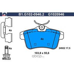 Комплект тормозных колодок (GALFER) B1G10209462