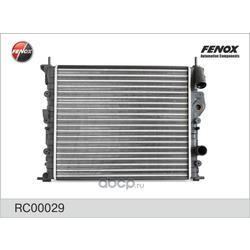Радиатор, охлаждение двигателя (FENOX) RC00029