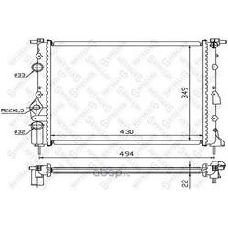 Радиатор (Stellox) 1025040SX