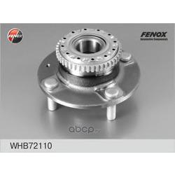 Ступица колеса (FENOX) WHB72110