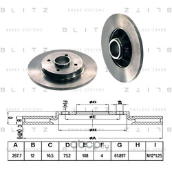 Диск тормозной (Blitz) BS0259