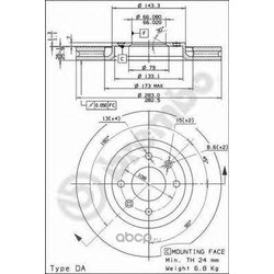Диск тормозной передний вентилируемый (Brembo) 09961910