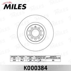 Диск тормозной AUDI A4 2.0-3.2 04-/A6 1.8-4.2 97-05/A6 ALLROAD 00-05 передний (Miles) K000384