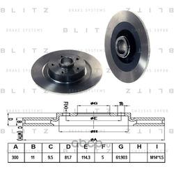 Диск тормозной (Blitz) BS0274