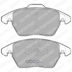 Комплект тормозных колодок, дисковый тормоз (Delphi) LP1898