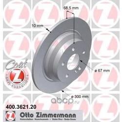 "Диск тормозной, ""Coat Z (Zimmermann) 400362120"