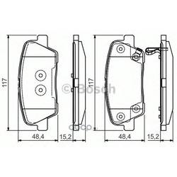 Комплект тормозных колодок (Bosch) 0986495165