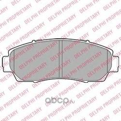 Комплект тормозных колодок, дисковый тормоз (Delphi) LP2046