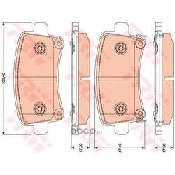 Колодки тормозные задние (TRW/Lucas) GDB1784