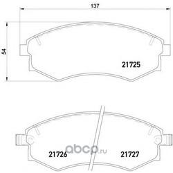 Колодки тормозные передние (Hyundai-KIA) 581013CA80