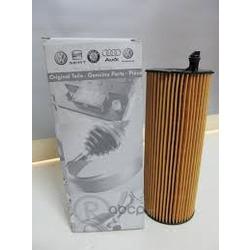 Фильтр. элемент возд. фильтра (VAG) 4E0129620D