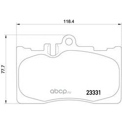 Колодки тормозные дисковые TEXTAR (Textar) 2333102