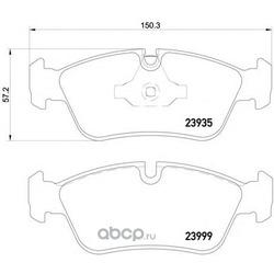 Комплект тормозных колодок, дисковый тормоз (Mintex) MDB2684