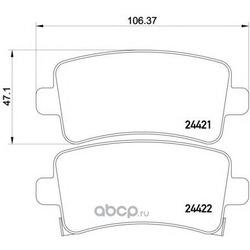 Колодки тормозные дисковые TEXTAR (Textar) 2442101