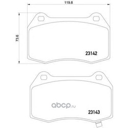 Колодки тормозные дисковые TEXTAR (Textar) 2314201