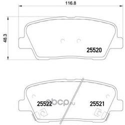 Колодки тормозные дисковые TEXTAR (Textar) 2552001