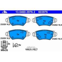 Комплект тормозных колодок, дисковый тормоз (Ate) 13046039762