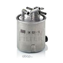 Топливный фильтр (MANN-FILTER) WK9206