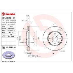 Тормозной диск (Lpr) 25030E