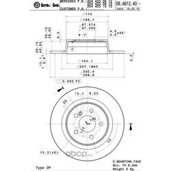 Диск тормозной, окрашенный (Brembo) 08A61241