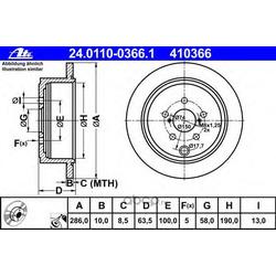 Тормозной диск (Ate) 24011003661