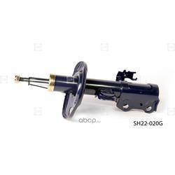 """Стойка амортизаторная передняя, правая, давление газа, серия """"""""G'Ride (HOLA) SH22020G"""