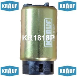Бензонасос электрический (Krauf) KR1818P