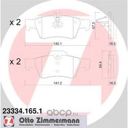 Колодки тормозные дисковые, комплект (Zimmermann) 233341651