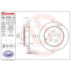 Тормозной диск (Brembo) 08A75511