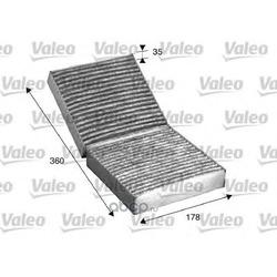 Фильтр, воздух во внутренном пространстве (Valeo) 715508