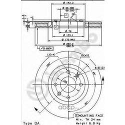 Диск тормозной передний вентилируемый (Brembo) 09876010
