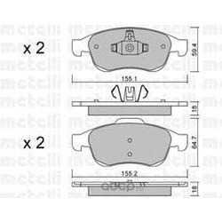 Комплект тормозных колодок, дисковый тормоз (Metelli) 2208170