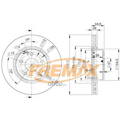 Тормозной диск (FREMAX) BD0414