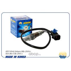 Датчик кислородный (Hyundai-KIA) 392102B100