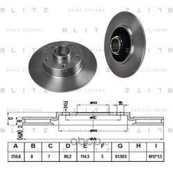 Диск тормозной (Blitz) BS0320