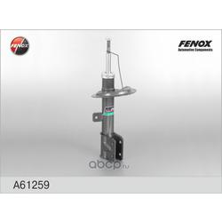 Амортизатор (FENOX) A61259