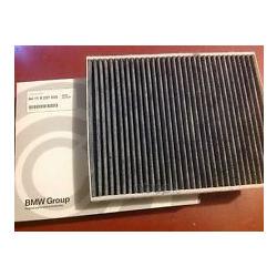 Микрофильтр/фильтр с активирован.углем (BMW) 64119237555