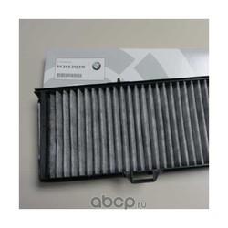 Микрофильтр/фильтр с активирован.углем (BMW) 64319313519