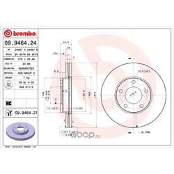 Диск тормозной передний вентилируемый (Brembo) 09946424