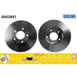 Тормозной диск (Girling) 6043841