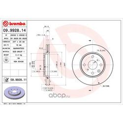 Тормозной диск (Api) 25030E