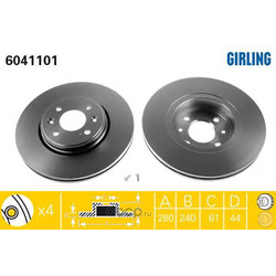 Тормозной диск (Girling) 6041101