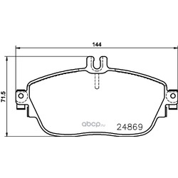 Комплект тормозных колодок, дисковый тормоз (Hella) 8DB355019721