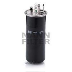 Топливный фильтр (MANN-FILTER) WK7351