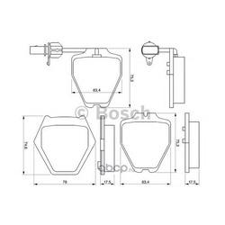 Комплект тормозных колодок, дисковый тормоз (Bosch) 0986424690