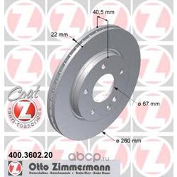 """Диск тормозной вентилируемый, """"Coat Z (Zimmermann) 400360220"""