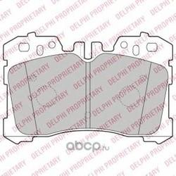 Комплект тормозных колодок, дисковый тормоз (Delphi) LP2213