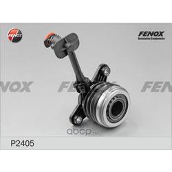 Рабочий цилиндр, система сцепления (FENOX) P2405