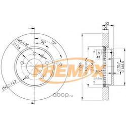 Тормозной диск (FREMAX) BD9048